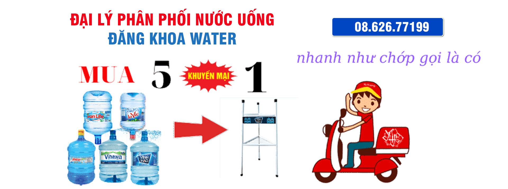 khuyến mãi mua nước uống